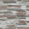 Декоративный камень Альпина 320-00