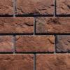 Декоративный камень Берн 510-40