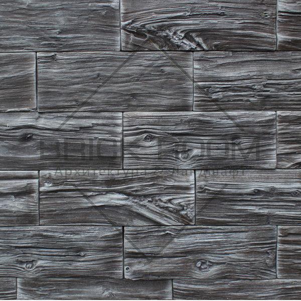 Декоративный камень Вудстоун 580-80